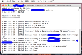 node-redコマンド.png